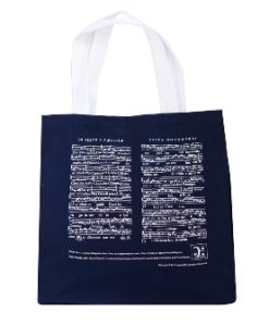 MG-601-Shopper-bag-St-Cecilia-blue