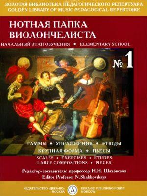 Violoncellist's music folder. Vol.1
