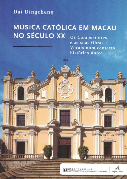 musica catolica macau